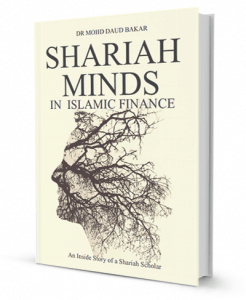 Shariah Minds in Islamic Finance